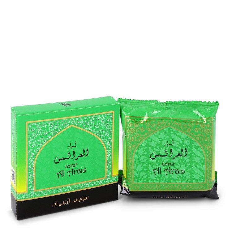 Asrar Al Arais by Swiss Arabian perfume for women