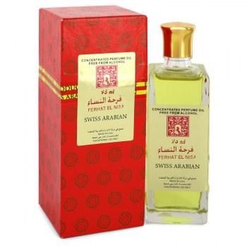 Ferhat El Nisa by Swiss Arabian